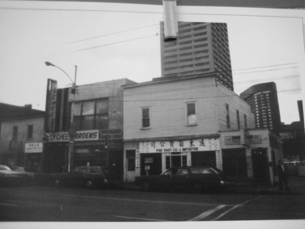 Lychee Garden Restaurant on 97st. Now replaced by Canada Place Building. Courtesy of Edmonton Archives.