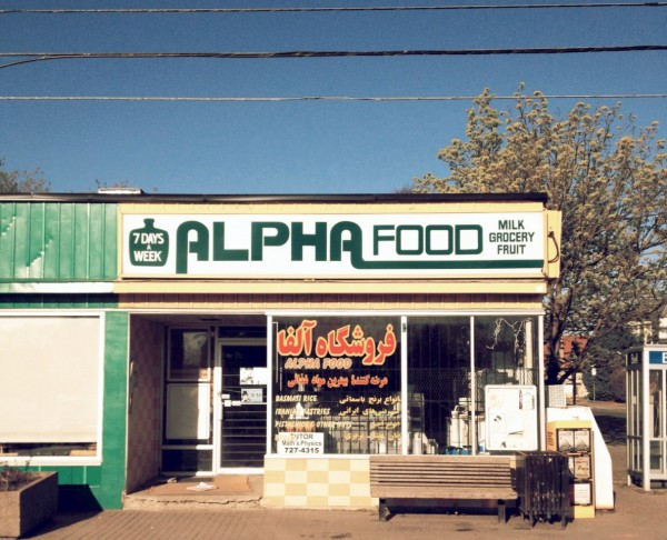 Alpha Foods: 7 Days a Week now Green Door seating (Image: Fall 2013)