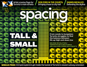 cover-issue26-tall vs small FINAL 300