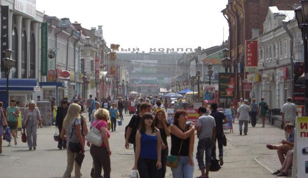 Irkutsk pedestrian zone