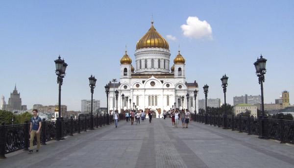 Moscow pedestrian bridge