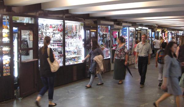Underground kiosks, Moscow