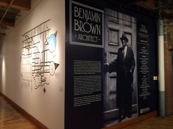 The exhibit of Benjamin Brown's work at the Urbanspace Gallery at 401 Richmond runs until April 23