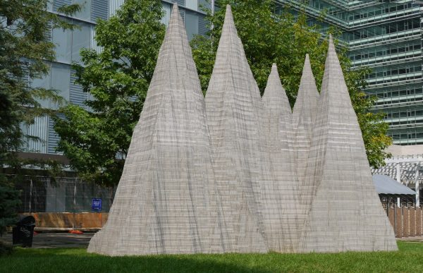 Mountain by Anish Kapoor, Simcoe Park, Toronto, 1995. Photo of Public Art Management
