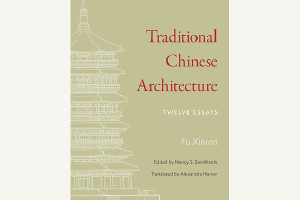 book review traditional chinese architecture twelve essays  book review traditional chinese architecture twelve essays